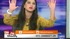 Bol Bol Pakistan | 1st November 2017 | Dawn News