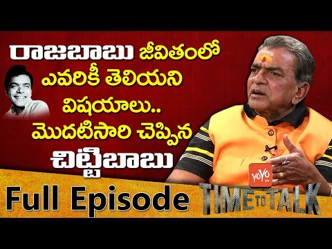 Comedian Chitti Babu Exclusive Interview | Time to Talk | Frankly Speaking | Celebrity | YOYO TV