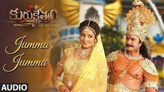 Jumma Jumma Full Audio | Kurukshethram | Darshan | Sneha | Munirathna | V Harikrishna