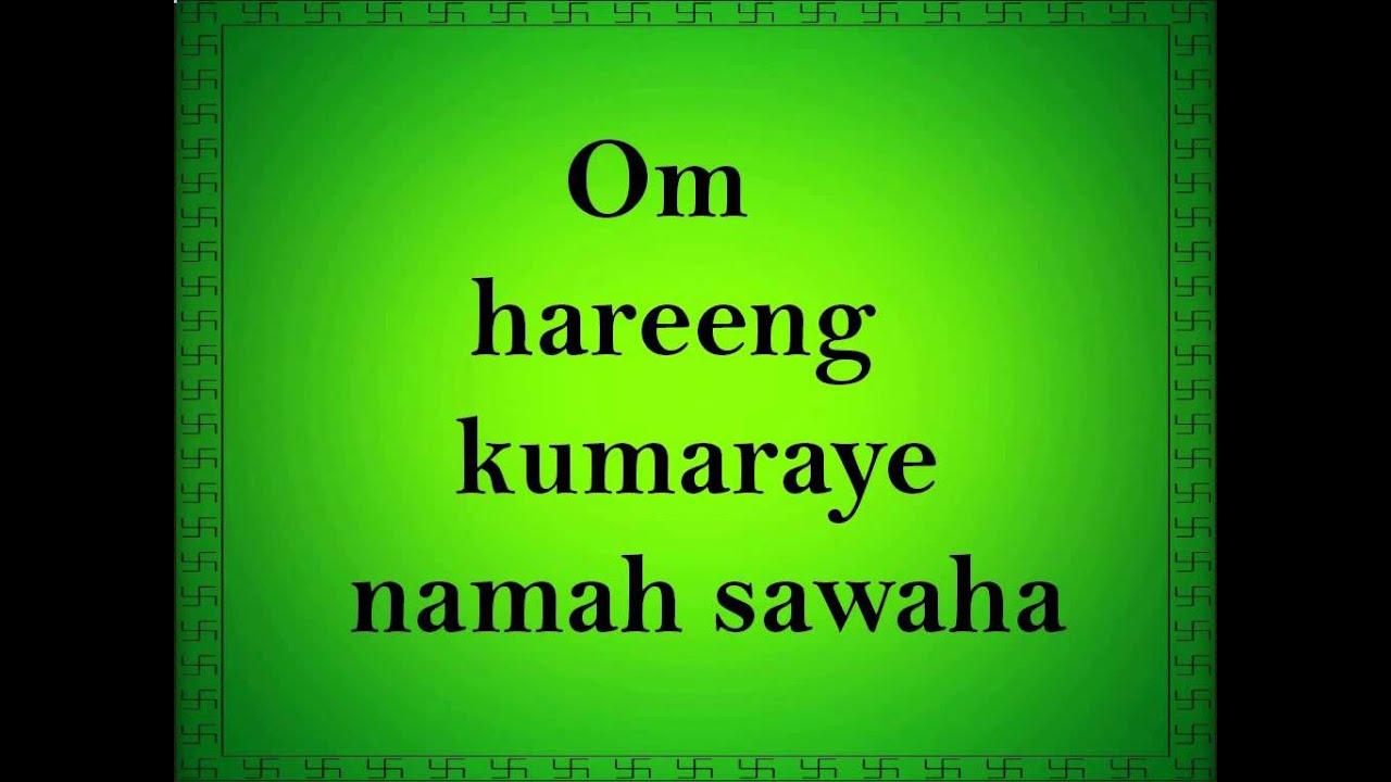 Sanskrit mantra for marriage mp3
