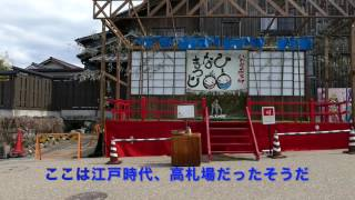 明知鉄道に乗って、日本三大山城の城下町・岩村へ(中編) thumbnail