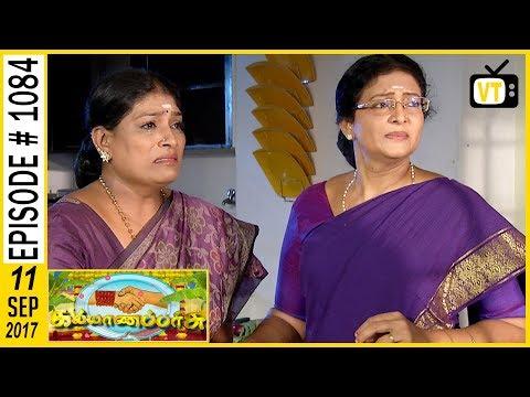 Kalyanaparisu - கல்யாணபரிசு - Tamil Serial | Sun TV | Episode 1084 | 11/09/2017