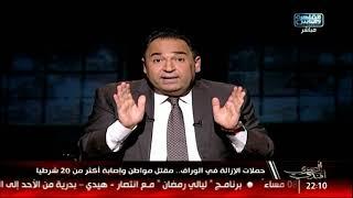 المصرى أفندى | أحداث جزيرة الوراق .. غرق 15 شخص بشاطئ النخيل .. مصير إقتصاد مصر بعد الغلاء