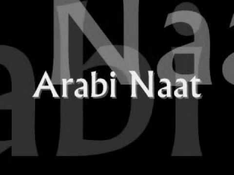Download Faslon Ko Takalluf MP3 Naat by Waheed Zafar Qasmi