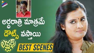 Lovers Day Telugu Movie Superb Comedy Scene | Priya Prakash Varrier | Roshan | Noorin Shereef