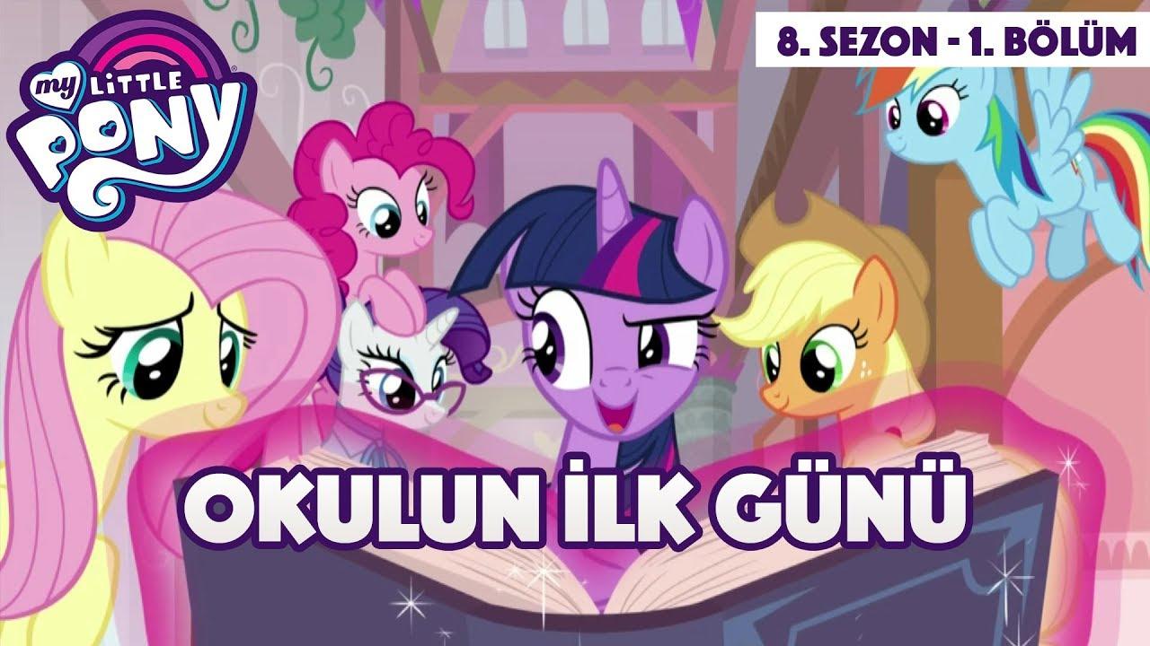 My Little Pony: Equestria Girls   Equestria Girls Movie Part 1   MLP EG Movie