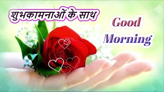 Good Morning Wishes Whatsapp Status Quotes Greetings Messages