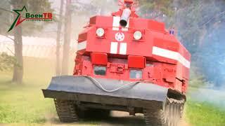 Военное обозрение (10.07.2018) Учение пожарных