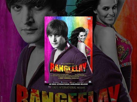 Rangeelay Mp3