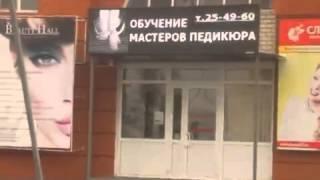 Монохромная видео вывеска(, 2015-12-11T06:22:06.000Z)