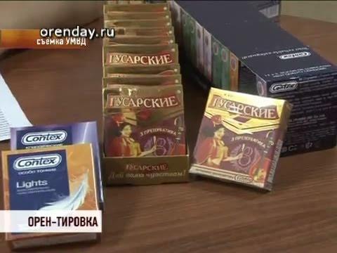 сайт знакомств презервативов контекс