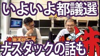 株式常勝軍団ブログ【11年連続人気ブログランキングNO.1】 http://ilink...
