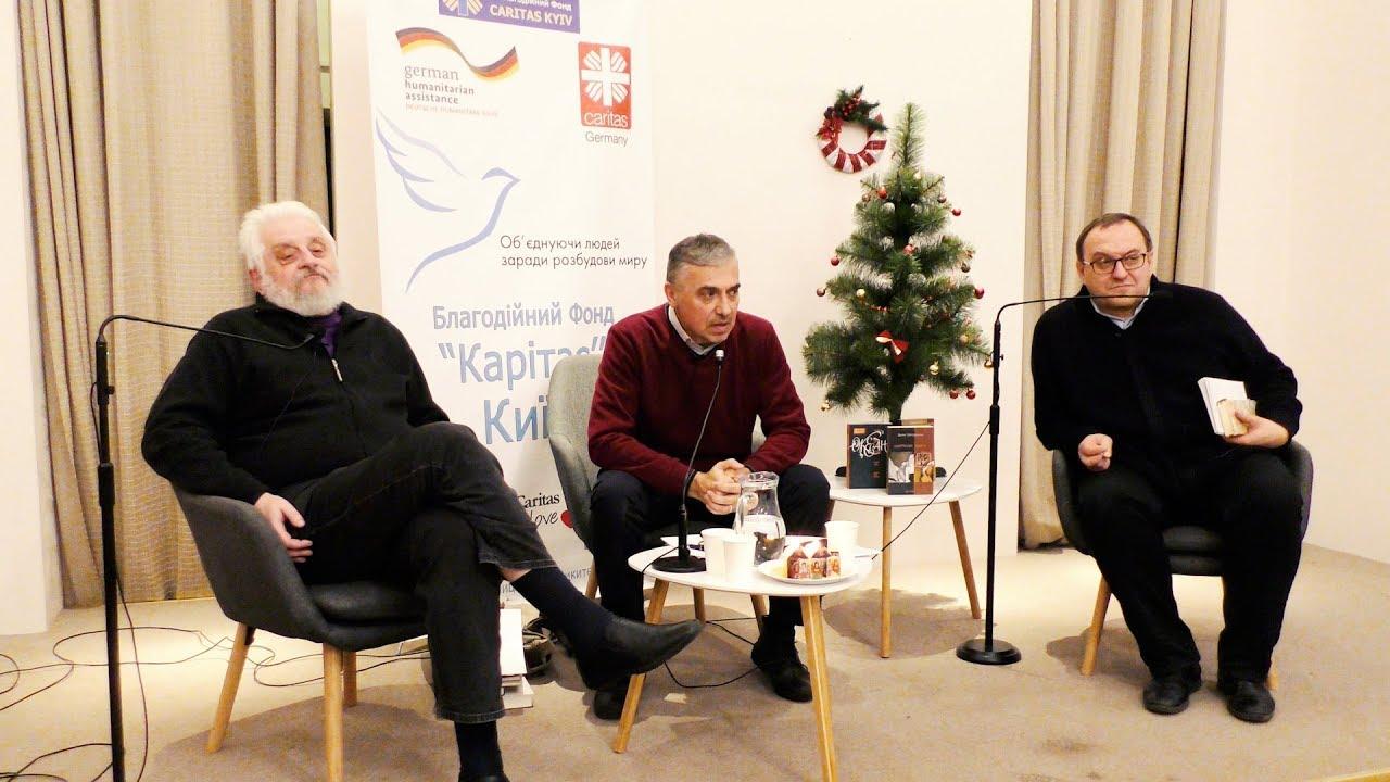 Рождество 2020: Б. Херсонский К. Сигов А. Филоненко