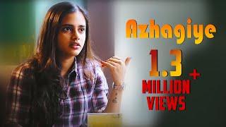 Azhagiye - New Tamil Short Film 2018 || by Mukthar Ahamed S K