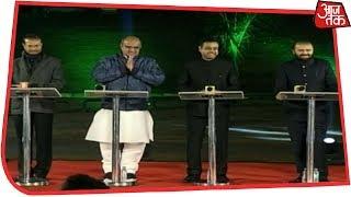 घट रही हैं एनडीए की सीटें, फायदे में रहेगा यूपीए | Aaj Tak Mood Of The Nation Poll