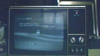 白黒テレビにPS3をRF接続してみた