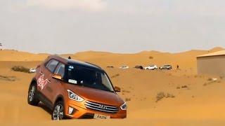 Test drive Hyundai Creta ix25 Part 6 смотреть
