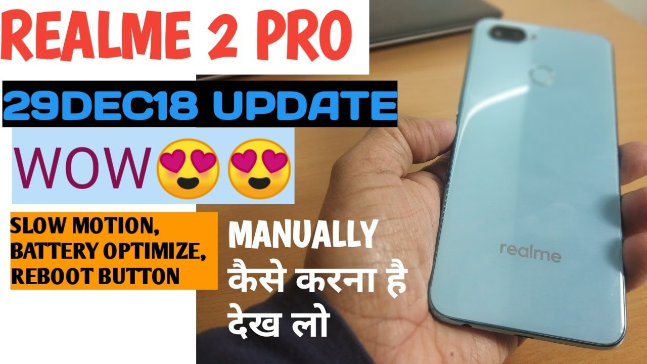 RealMe 2 Pro UPDATE DECEMBER 29 | DOWNLOAD LINK | SLOW MO, BATTERY | How to  Install Manually