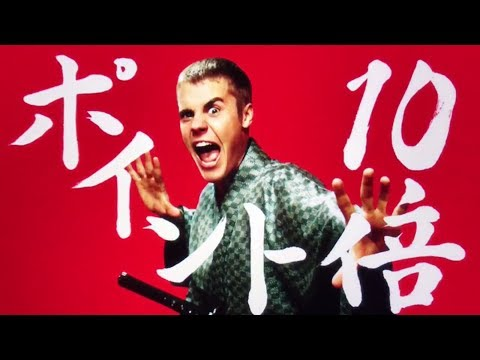 Justin Bieber Softbank New Commercial