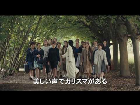 映画『シスタースマイル ドミニクの歌』予告編