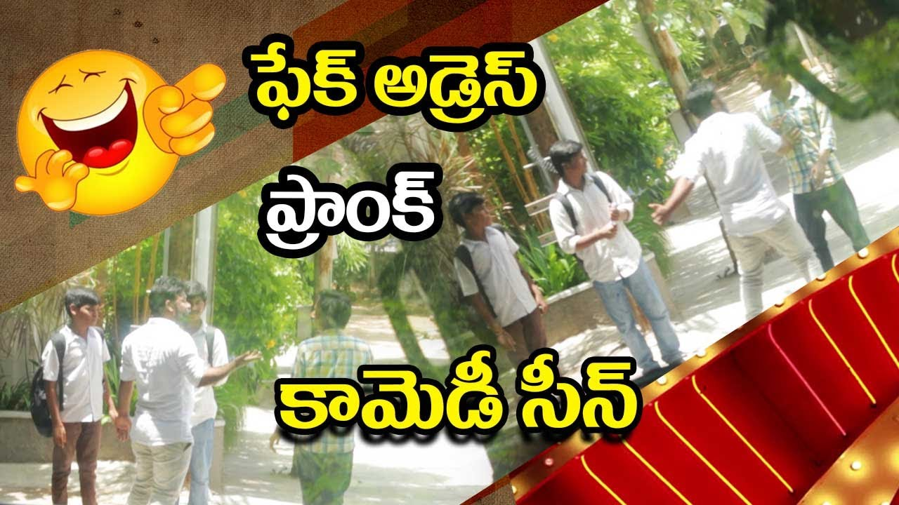 Best Fake Address Prank    Telugu Comedy Pranks    Latest Prank Videos -  Pakka local