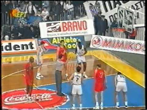 PAOK.Caja.San.Fernando.92.89.15.12.1993