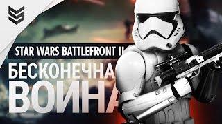 Война продолжается в Star Wars: Battlefront 2