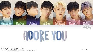 [3.21 MB] iKON (아이콘) – 좋아해요 (ADORE YOU) (Color Coded Lyrics Eng/Rom/Han/가사)