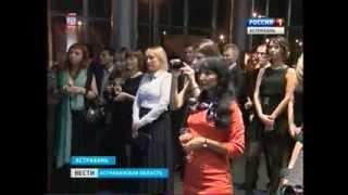 Закрытая пресс-конференция, посвященная открытию Дилерского Центра Лексус-Астрахань