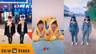 Tik Tok China | Cute Twins with Funny Dance