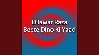 Har Way Dholan