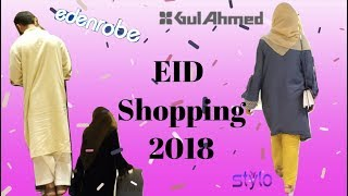 EID shopping GIGA MALL VLOG 2018 MY FIRST TIME (PAKISTAN VLOG)