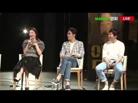 [03072015] Jun Jihyun : Naver Movie Talk Live : Assassination