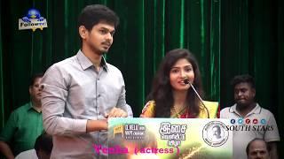 நான் தமிழ் பொண்ணு தான் | Tamil actress Venba | film Audio launch