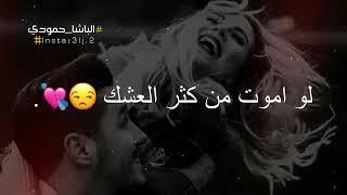 احلى اغنيه محمود التركي حبيب قلبي المحترم