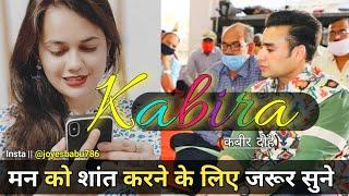 🍃 Kabira || IAS Motivation Song ||🎯UPSC Motivation 🔥|| UPSC Motivational Song ||IAS,IPS,IFS,IRS |