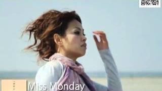 Miss Monday - さよなら feat. 菅原紗由理