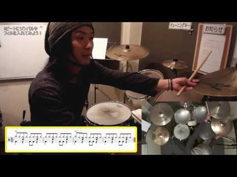 ドラム練習! ドラム初心者が8ビート修得〜曲を叩けるようになるまでの練習方法!