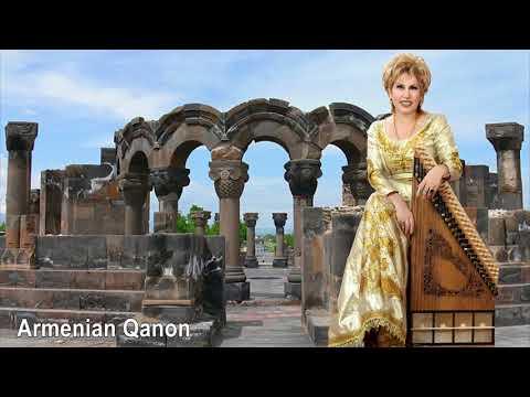 Hasmik Leyloyan / Ara Gevorgyan - Sevan