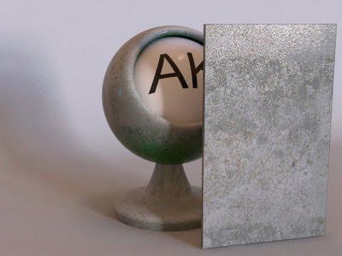 vray материал бетона