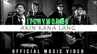 Akin Ka Nang Lang