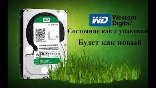 Восстановление к заводскому состоянию жесткого диска HDD WD Western Digital. Будет как новый