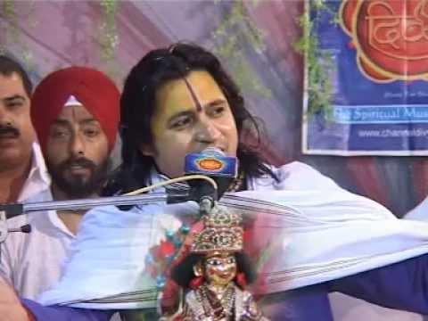 Swami Ramji Das Bhajan