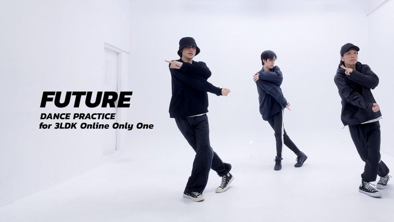 「FUTURE」Dance Practice (Full ver.) / 3LDK