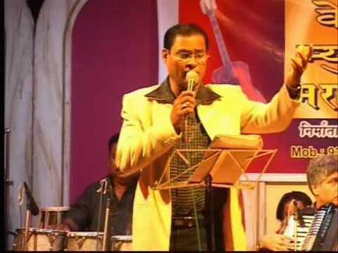 Raatri Cha Khle Chale - Ha Khel Savalyancha (Marathi Orchestra) Western Music Marathi Gaani