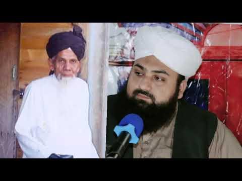 Download kalam mufti fazal ahmad chishti sab raat pawy ty