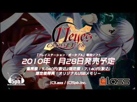 11eyes ~ Tsumi to Batsu to Aganai no Shoujo CrossOver PSP Version PV HD