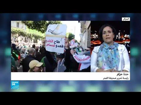 هل رسالة بوتفليقة هي رد على قائد الجيش الجزائري؟  - نشر قبل 1 ساعة