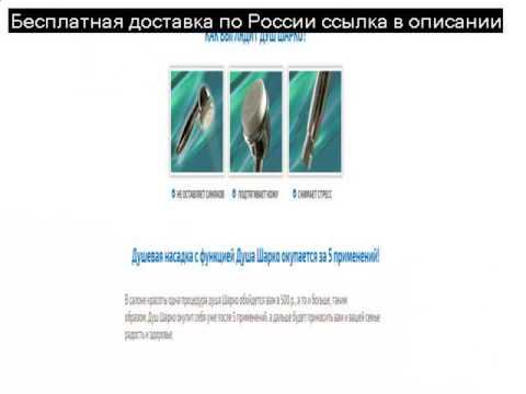 Информация о фибросканировании (эластометрии) печени, цена