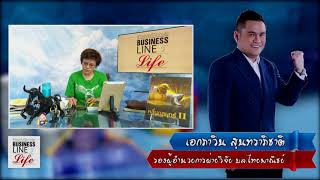 Business Line & Life 30-03-61 on FM 97 MHz